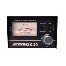 Jetfon JX-20