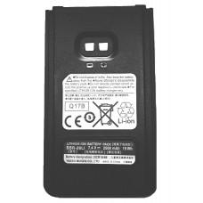 Yaesu SBR-26LI Battery