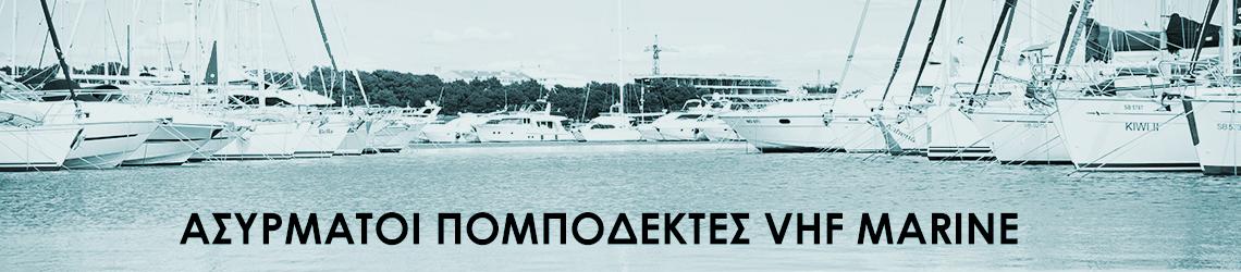 Marine trancievers